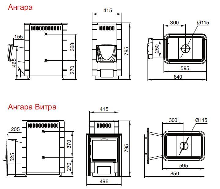 Печь банная Ангара 2012 ВИТРА Шоколад, цена 23 275 руб., куп…