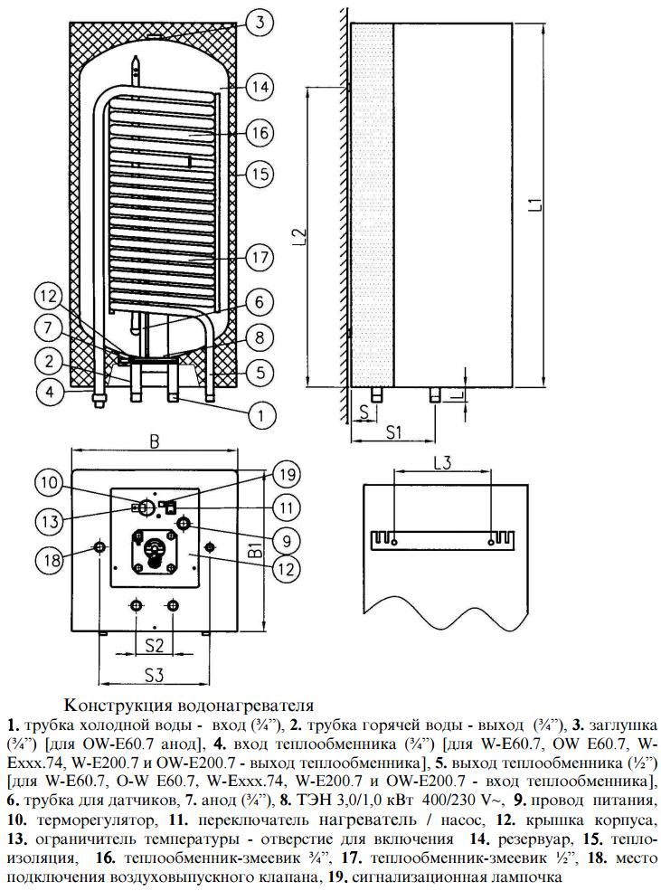 Nibe водонагреватели схема подключения
