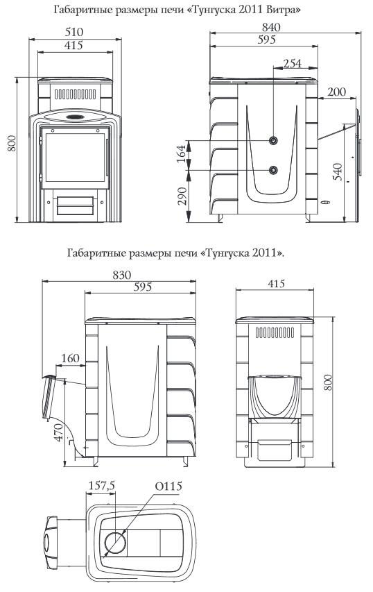 Чертёж печи со встроенным теплообменником теплообменное оборудование челябинск цены характеристики