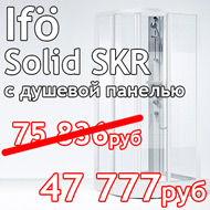 ������ ������� ������ Ifo Solid SKR �� ������ ���� � �������� �������� �����
