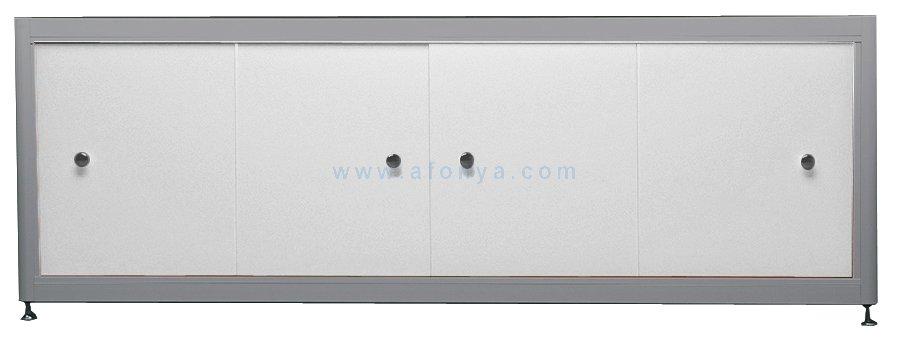 Экран под ванну A-SCREEN белый металлик (композит) 1800х500-650 серый профиль, 4 дверцы
