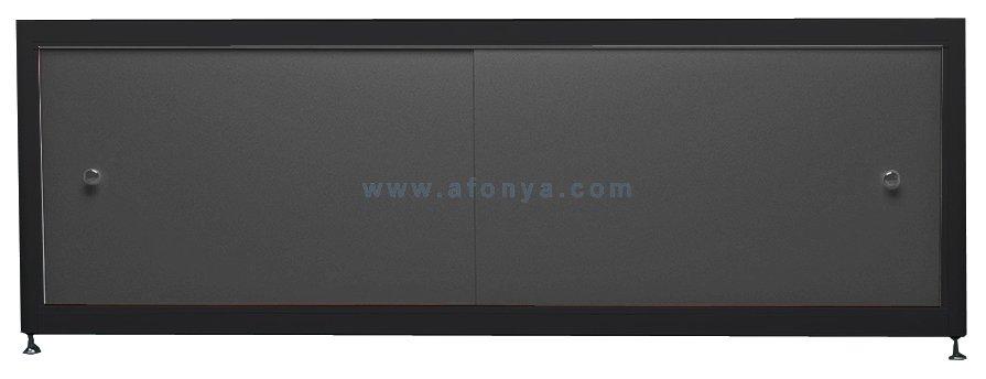 Экран под ванну A-SCREEN серый 1600х500-650 черный профиль, 2 дверцы