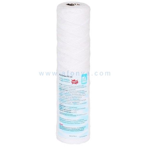 Картридж ITA FILTER для горячей воды из полипропиленовой нити PS-10 Hot 20мкм FH30201-20