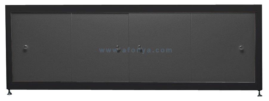 Экран под ванну A-SCREEN серый 1200х500-650 черный профиль, 4 дверцы